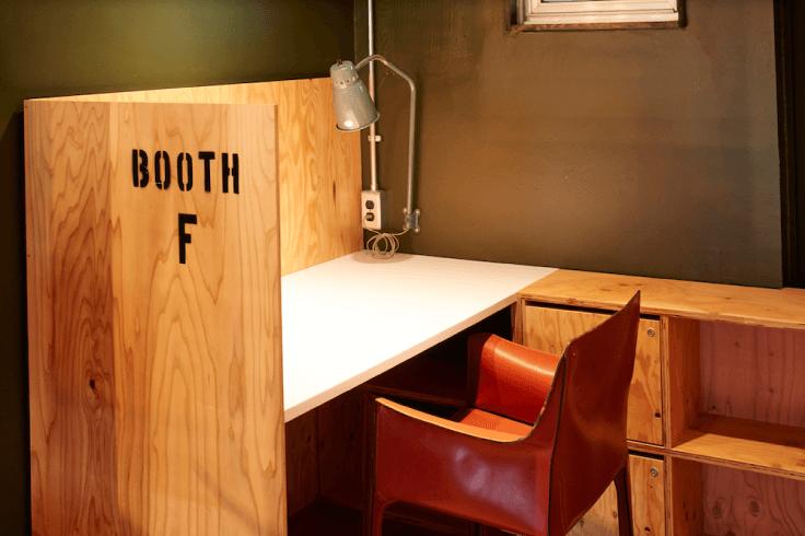 Plex Booth